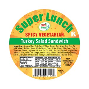 TurkeySpicySalad